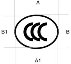 3c认证尺寸